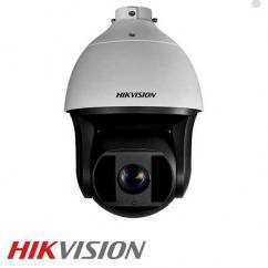 دوربین مداربسته هایک ویژن DS-2DF8236IX-AEL